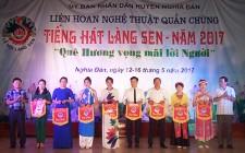 Liên hoan tiếng hát Làng Sen năm 2017 cụm số 1, số 2