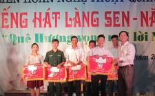 Nghĩa Đàn hoàn thành liên hoan tiếng hát Làng Sen năm 2017