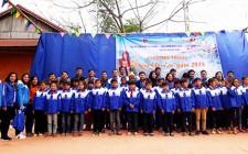 Huyện đoàn Nghĩa Đàn tặng 203 chiếc áo ấm cho học sinh trường PTDTBT THCS Mai Sơn ( Tương Dương )