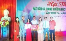 """Trường THCS Nghĩa Trung, Tiểu học Nghĩa Lợi giành giải nhất hội thi """"Tiếng hát dân ca trong trường học"""" lần thứ IV"""