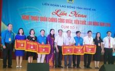 Nghĩa Đàn giành giải nhất liên hoan Nghệ thuật quần chúng công nhân viên chức lao động Cụm 1 năm 2018