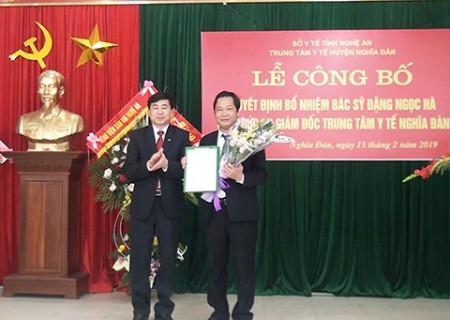 Lễ công bố quyết định bổ nhiệm giám đốc trung tâm Y tế huyện Nghĩa Đàn