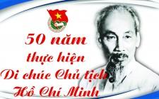 Kỷ niệm 129 năm ngày sinh nhật Bác (19/5/1890 – 19/5/2019) và 50 năm thực hiện Di chúc của Chủ tịch Hồ Chí Minh (1969 – 2019).