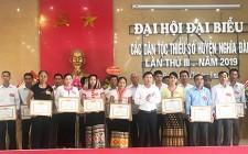 Đại hội Đại biểu các dân tộc thiểu số huyện Nghĩa Đàn lần thứ III năm 2019