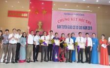 Nghĩa Hiếu giành giải nhất hội thi Ban Tuyên giáo cơ sở giỏi năm 2019
