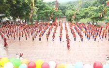 Trường Tiểu học Nghĩa Lạc đón bằng công nhận trường đạt chuẩn Quốc gia mức độ 1
