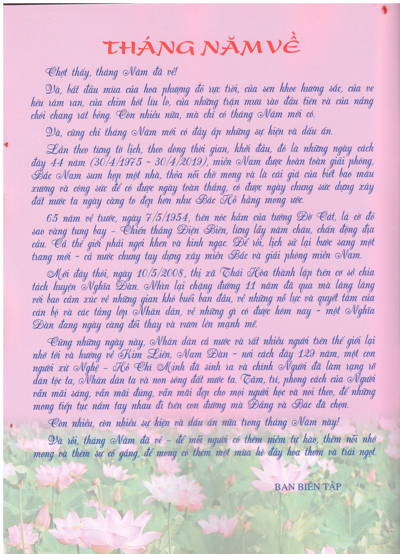 Bản tin Nghĩa Đàn số 43